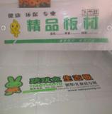 生态板包装袋